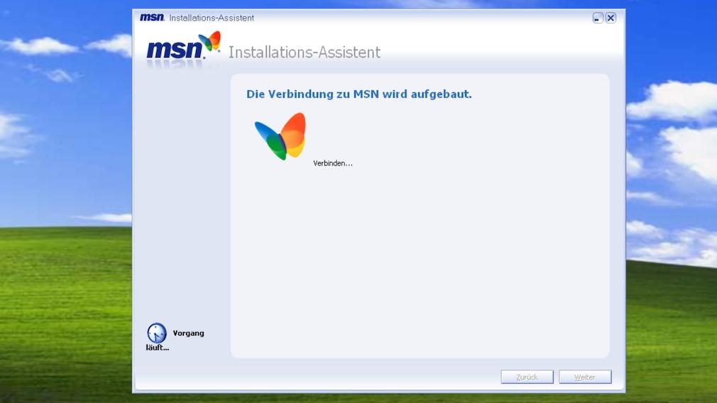 MSN Explorer: Was steckt dahinter? Infos zum unbekannten Browser