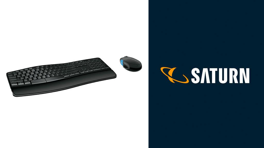 Saturn: Maus-Tastatur-Set von Microsoft zum Bestpreis