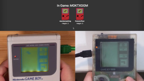 Game Boy Multiplayer © youtube.com