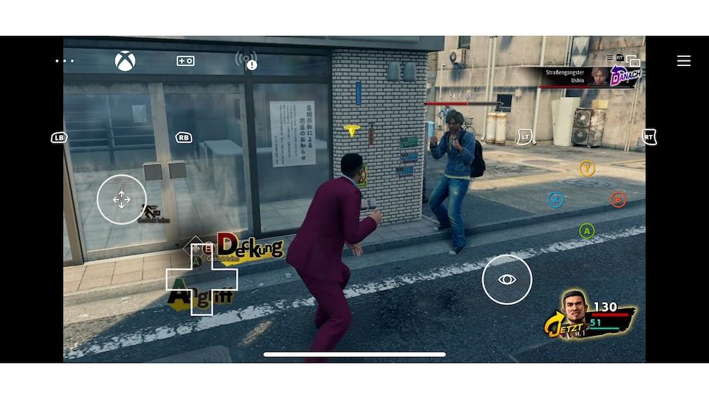 "Screenshot aus dem Spiel ""Yakuza""."