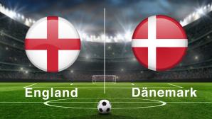 EM-Achtelfinale England gegen D�nemark: Tipps, Prognosen, Quoten©iStock.com/ FotografieLink iStock.com/ sndr