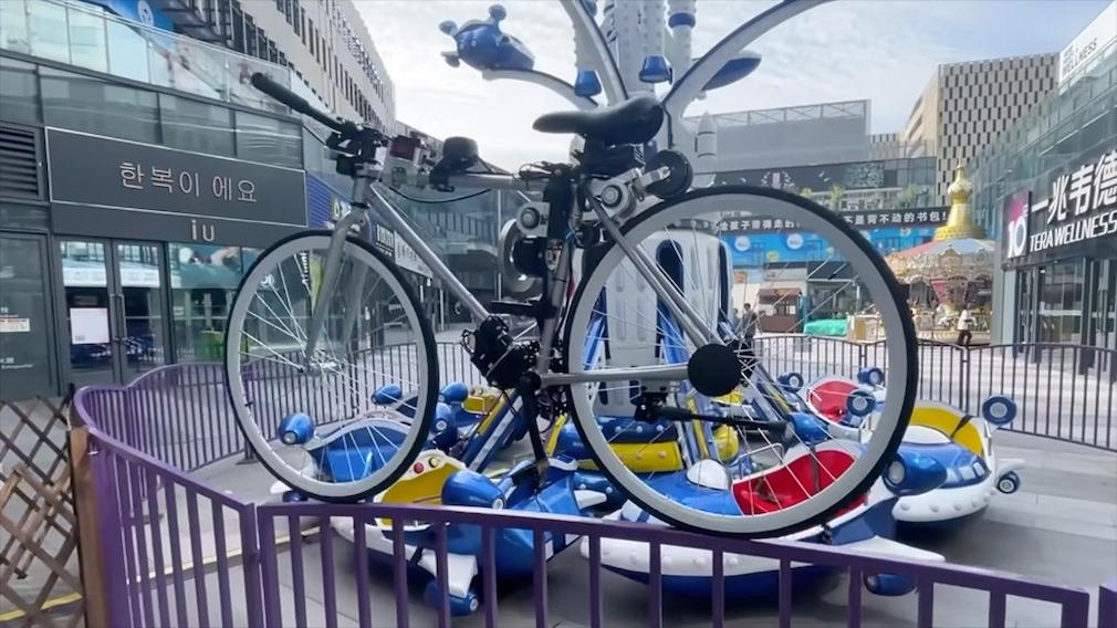 Xuan-Bike