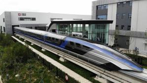 Maglev Train in China©Xinhua/News.cn