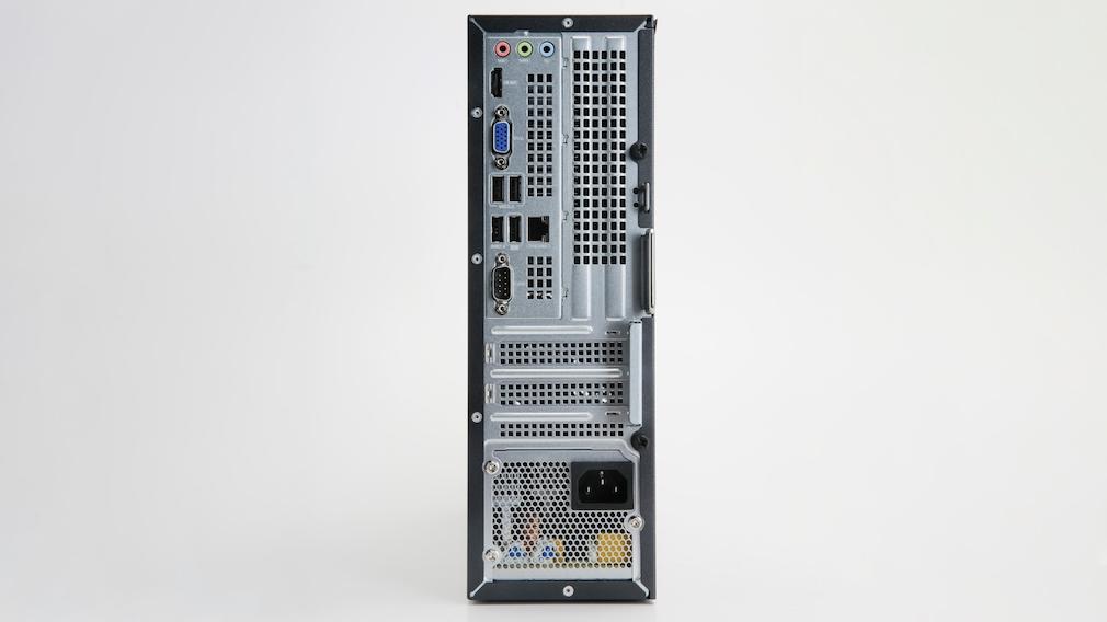 Huawei MateStation im Test
