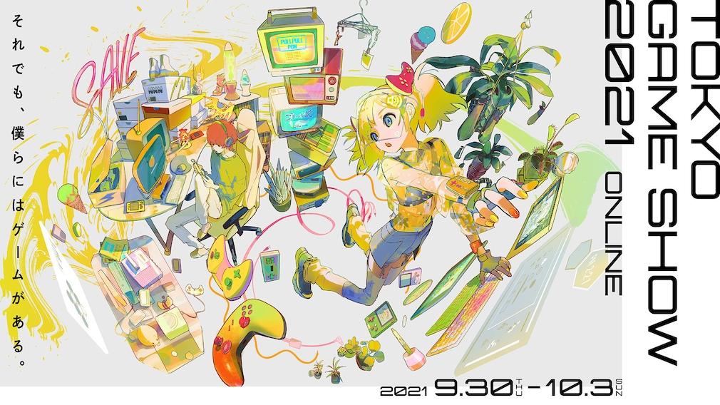 Tokyo Game Show Online 2021