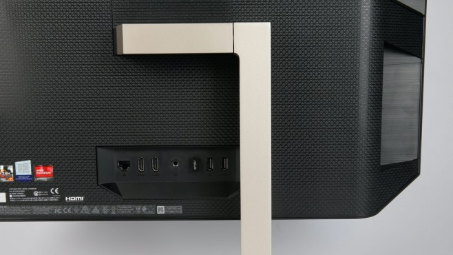 Die Rückseite des Asus Zen AiO F5401©COMPUTER BILD