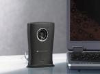 Pearl: Nachtsicht-�berwachungskamera von Visortech Visortech Nachtsicht-�berwachungskamera