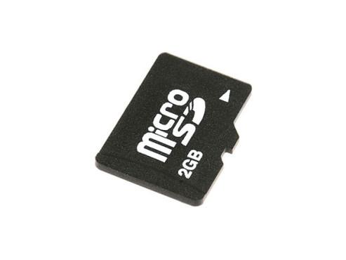 Extrememory microSD 2GB plus 2 Adapter: Speicherkarte ©Extrememory