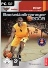 Icon - DSF Basketball Manager 2008 – Patch 1.03