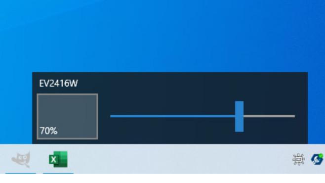 Monitorian: Bildschirm-Helligkeit anpassen ©COMPUTER BILD