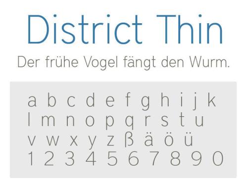 District Thin ©COMPUTER BILD