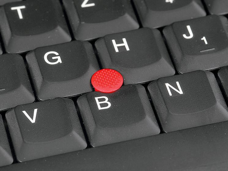 Lenovo ThinkPad SL500 (NRJ4CGE): Notebook im Test ...