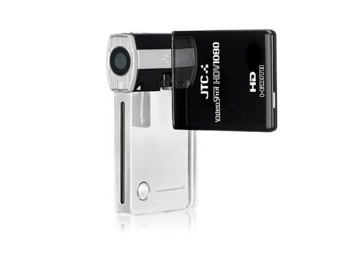 Jay-tech VideoShot HDV 1080: HD-Camcorder