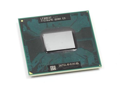 Notebook-Fallen: Geschwindigkeit – Prozessor ©COMPUTER BILD