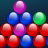 Icon - Pile of Balls (Kugelhaufen)
