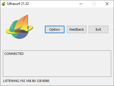 Screenshot 1 - UltraSurf