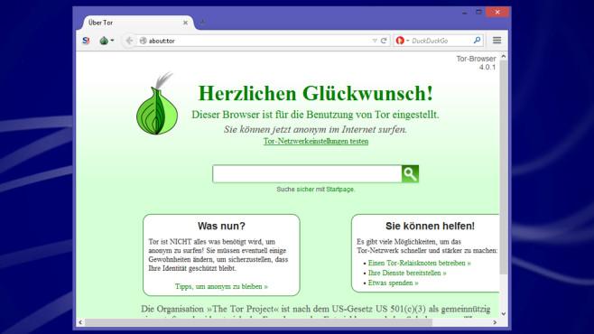 Anonym surfen per Spezialbrowser: Tor-Browser-Paket ©COMPUTER BILD