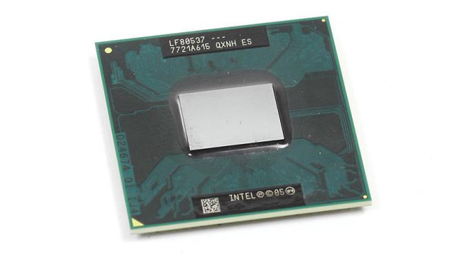 Geschwindigkeit: Prozessor©COMPUTER BILD