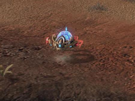 Strategiespiel StarCraft 2: Protektor
