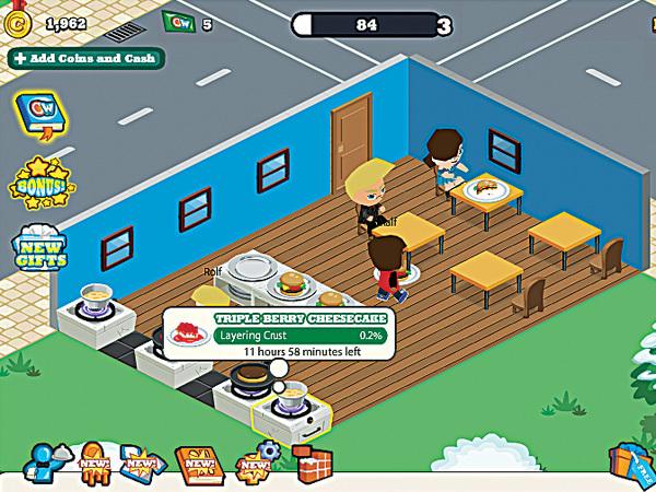 Cafe Spiele