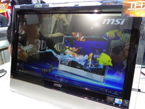 MSI 3D Station Theater
