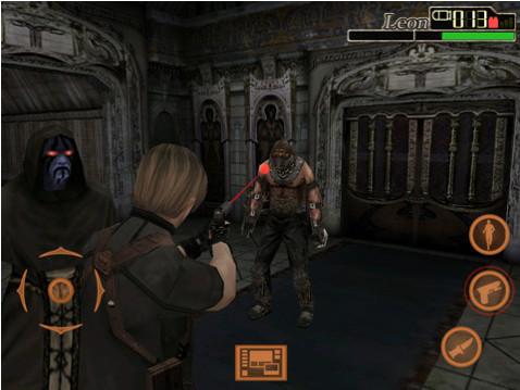 Resident Evil 4 ©Capcom