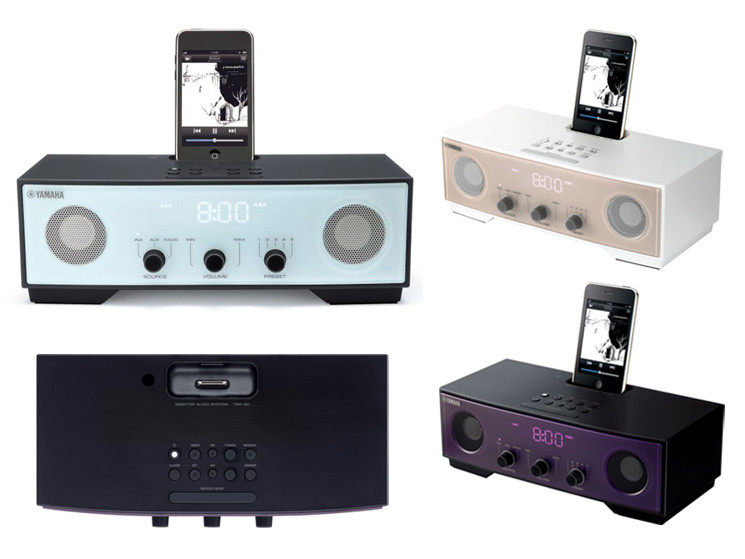 yamaha dta tsx 70 80 mini anlagen im retro design audio video foto bild