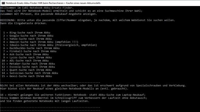 Notebook-Ersatz-Akku-Finder: Neuen Akku recherchieren ©COMPUTER BILD