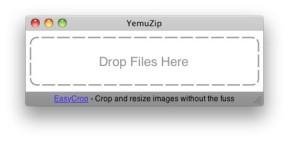 YemuZip (Mac)