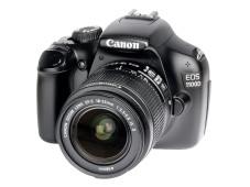 Test: Canon EOS 1100D©COMPUTER BILD