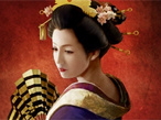 Strategiespiel Shogun 2 � Total War©Sega