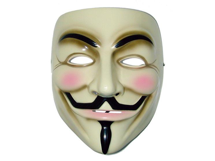 COMPUTER BILD: Exklusiver Live-Chat mit Hackergruppe