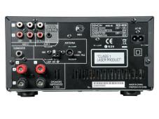 Denon D-M38 Die Denon D-M38 bietet ausreichend Anschlüsse für zusätzliche Musikquellen.©COMPUTER BILD