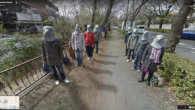 Screenshot Google Street View © COMPUTER BILD