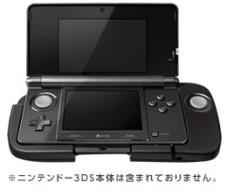 Handheld Nintendo 3DS: Peripherie©Nintendo