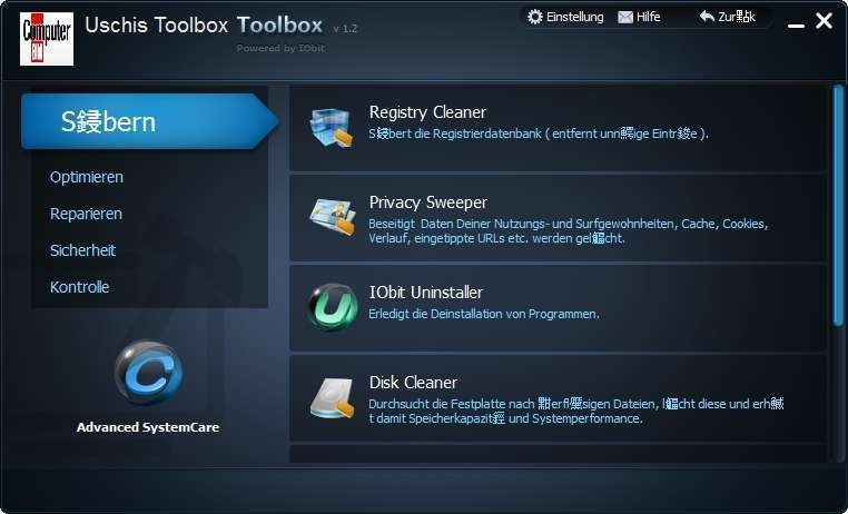 Screenshot 1 - IObit Toolbox