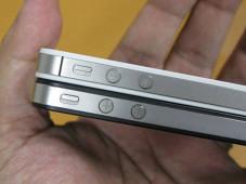 Iphone 4 Und 4s Unterschiede