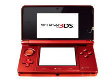 Handheld Nintendo 3DS: Logo©Nintendo