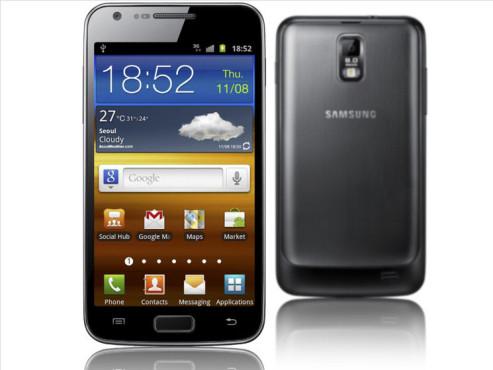 Angekündigt: Galaxy S II LTE ©Samsung