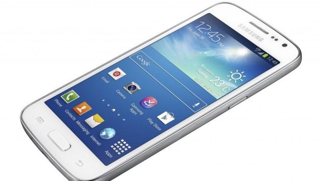 Samsung Galaxy Express 2 ©Samsung