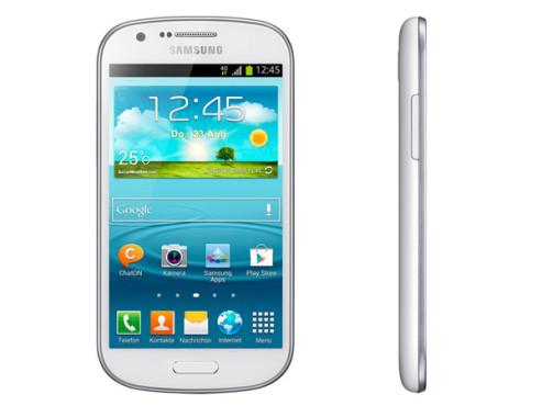 Samsung Galaxy Express ©Samsung