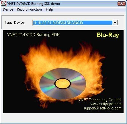 Screenshot 1 - DVD&CD Burning SDK