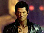 Actionspiel Sleeping Dogs: Held © Square Enix