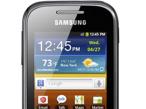 Samsung Galaxy Pocket©Samsung