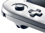 Konsole Wii U: Logo©Nintendo