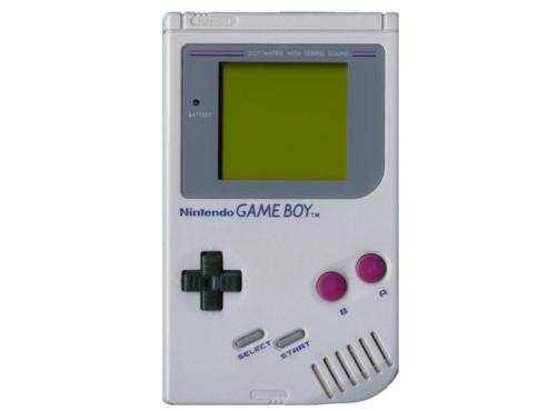 Game Boy ©Boffy B