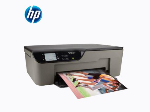 HP Deskjet 3070A e-All-in-One (erhältlich ab 30. Juli bei Aldi Nord) ©Aldi Nord