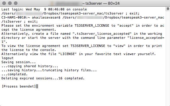 Screenshot 1 - TeamSpeak Server (Mac)