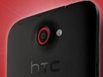 HTC One X Plus©HTC