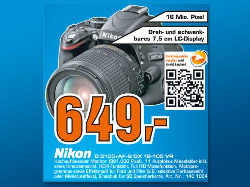 Nikon D510 Kit 18-105 VR ©Saturn